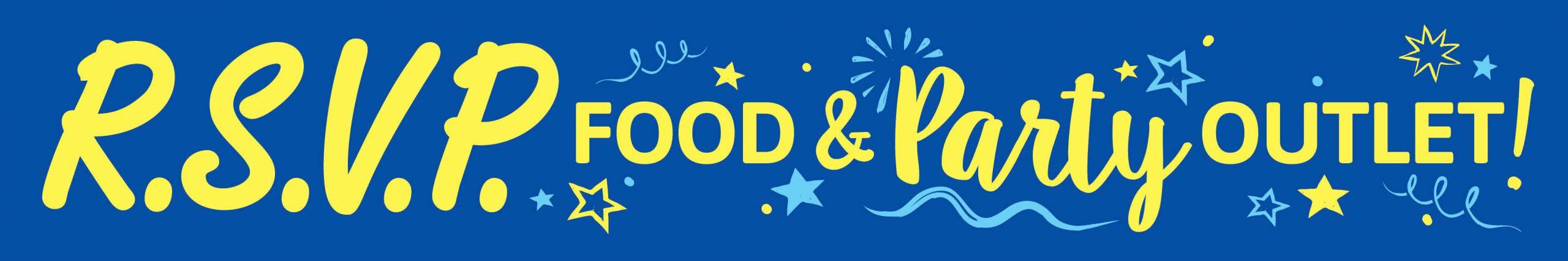 RSVP Food & Party Outlet Logo